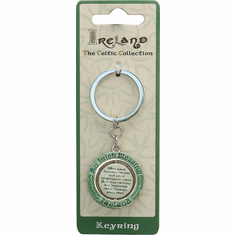Celtic Blessing Spinner Keyring