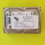OEC-7900 HARD DRIVE WITH 00-453934-WITH G OR H SOFTWARE