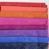 Andover Fabrics, Rainbow Shimmer, Sweets Bundle 8 Total