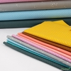Cotton and Steel, Basics, Sugar Shop in FAT QUARTERS 9 Total