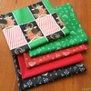 Fabricworm Custom Bundle, Holiday Helpers in HALF YARDS 12 Total