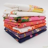 Heather Ross, 20th Anniversary Fabric Collection, Sleeping Porch Pals Bundle 7 Total