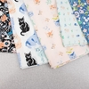 Jenny Ronen for Birch Organic, Kitty Garden Precut Fat Quarter Bundle 5 Total