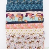 Michelle Parascandolo for Cotton and Steel, Sahara, Faraway Place Navy