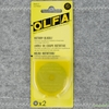 Olfa, 45mm Replacement Rotary Blade 2/pk