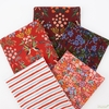 Rifle Paper Co. for Cotton and Steel, Meadow, Dawn PRE-CUT in FAT QUARTERS 5 Total