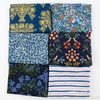 Rifle Paper Co. for Cotton and Steel, Meadow, Evening PRE-CUT in FAT QUARTERS 6 Total