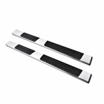 17+ Ford F250 / F350 Super Duty [Super / Extended Cab] 6-inch OE Aluminum Side Step Running Board