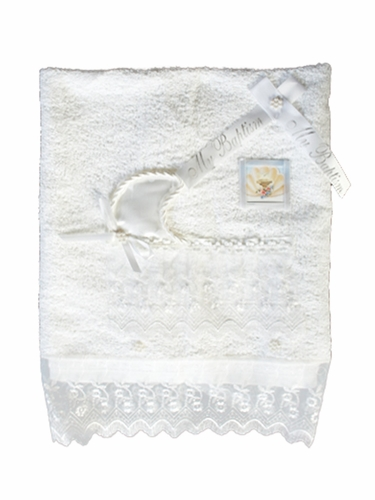 White Christening Towel w/ Embroidered Organza Trim