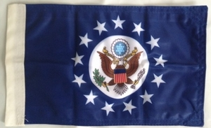 Consulate Diplomatic Flag