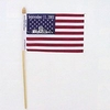 Sept. 11, 2001 Stick Flag 4x6