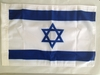 Star of David Car Flag