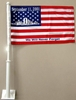 "World Trade Center Commemorative Car Flag 8"" x 13"""