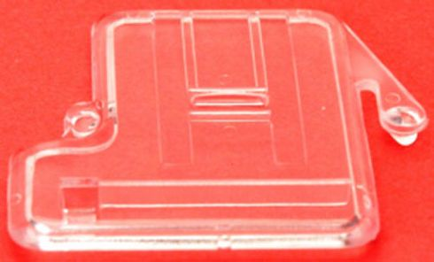 Feed Cover Plate