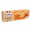St Michel French Biscuit - Classic Galettes<br> *** New! Available Fall, 2020 ***
