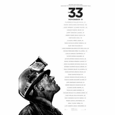 """33 Black and White Poster 24""""x36"""""""