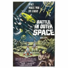 Battle In Outer Space Movie Poster 11x17 Mini Poster