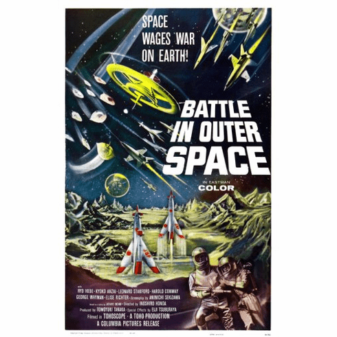 Battle In Outer Space Movie Poster 24inx36in