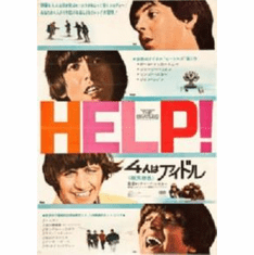 Beatles Help Movie Poster 11x17 Mini Poster
