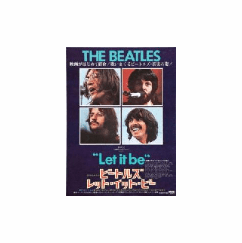 Beatles Let It Be Movie Poster 11x17 Mini Poster