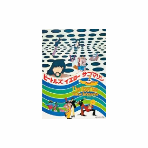 Beatles Yellow Submarine Movie Poster 11x17 Mini Poster