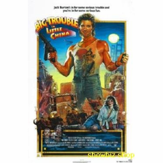 Big Trouble In Little China Movie 8x10 photo Master Print