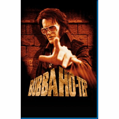 Bubba Hotep Movie Poster 24inx36in