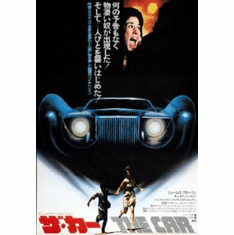 Car The Movie Poster Japanese 24inx36in