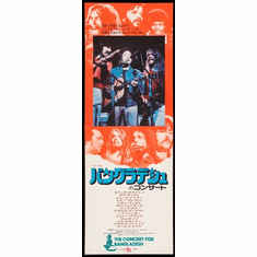 Concert For Bangladesh Japanese 14inx36in Insert Poster