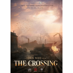 Crossing The Movie poster 24inx36in Poster