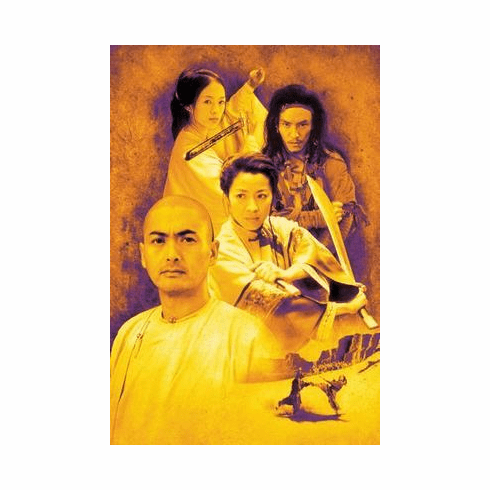 Crouching Tiger Hidden Dragon Movie Poster Textless 24in x36 in