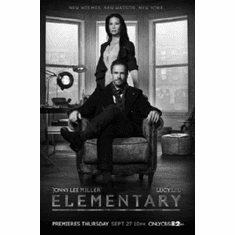 "Elementary Black and White Poster 24""x36"""