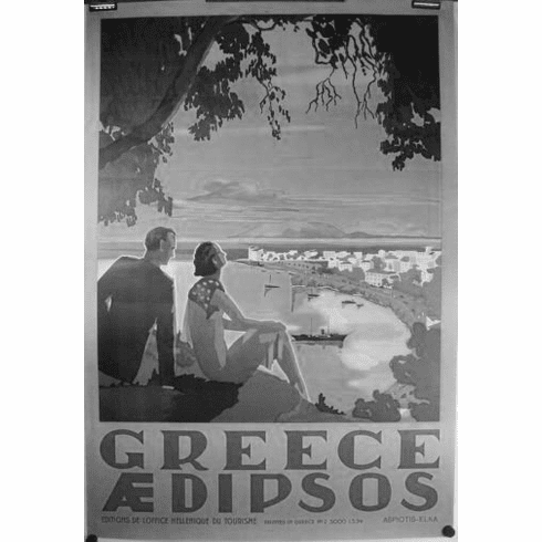 "Greece Black and White Poster 24""x36"""