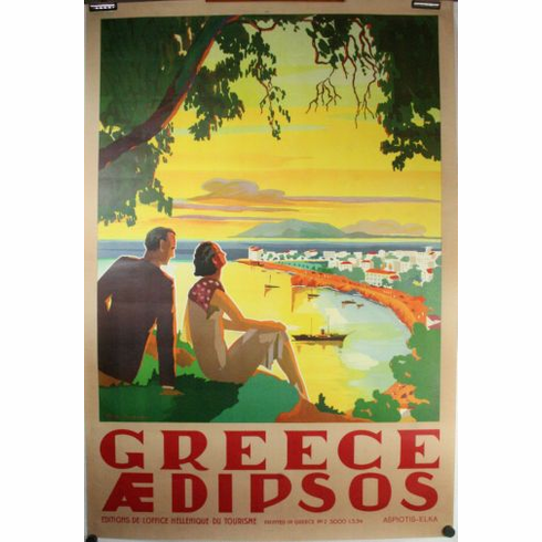 Greece Poster 24in x36in
