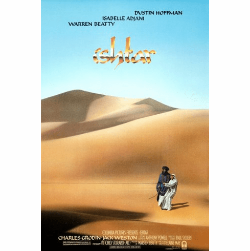 Ishtar Movie Poster 24inx36in