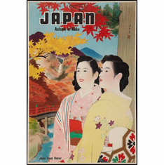 Japan Travel Poster 24x36