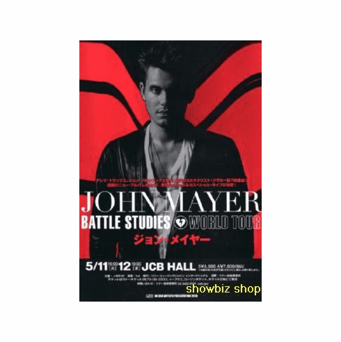 John Mayer Poster Battle Studies Promo 24inx36in