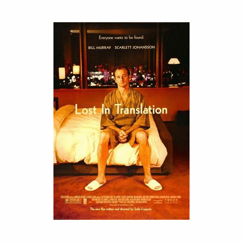 Lost In Translation Movie Poster 24in x36 in