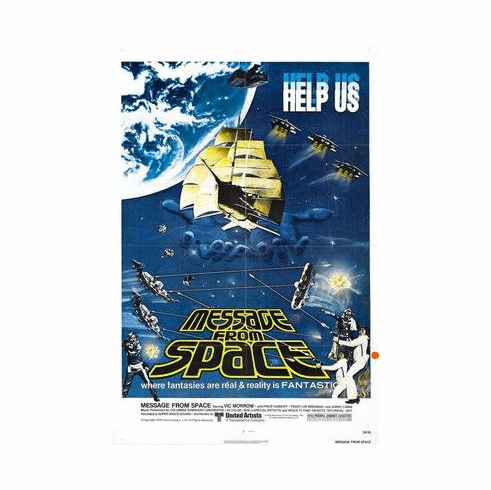Message From Space Movie Poster 11x17 Mini Poster