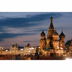 Moscow Red Square Skyline poster 24inx36in Poster