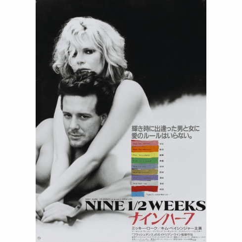 Nine And A Half Weeks Movie Poster 24in x36in