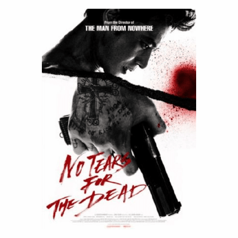 No Tears For The Dead 8x10 Movie Poster Photo