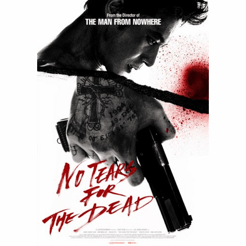 No Tears For The Dead Movie poster 24inx36in Poster