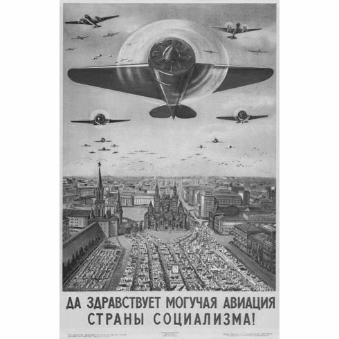 """Russian Vintage Planes Black and White Poster 24""""x36"""""""