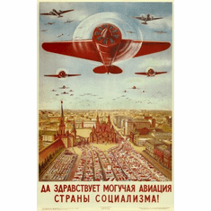 Russian Vintage Planes Mini poster 11inx17in
