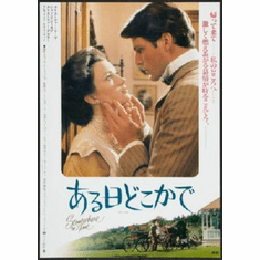 Somewhere In Time Poster Japanese 24inx36in