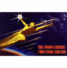 Soviet Propaganda Russian Space Travel 8x10 PrintArt  Photo