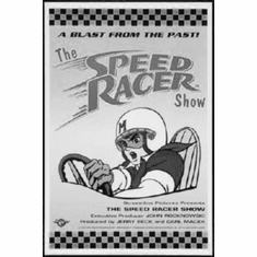 "Speed Racer Black and White Poster 24""x36"""