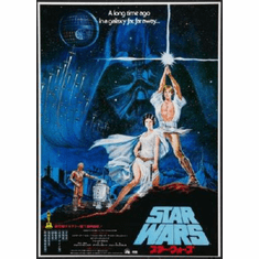 Star Wars Poster Japanese 24inx36in