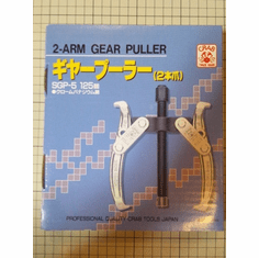 CRAB, 2 Jaw Puller, SGP-5